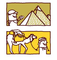 hand drawn cartoon characters - egypt travel vector image