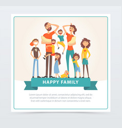 parents with many children happy family banner vector image