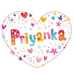 Priyanka girls name vector