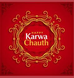 Decorative happy karwa chauth festival greeting vector