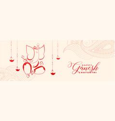 Happy ganesh chaturthi festival greeting with diya vector