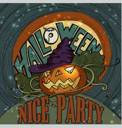 halloween banner or greeting card design with a vector image