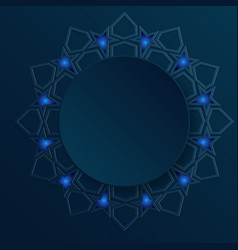 Ramadan kareem geometry background with light vector