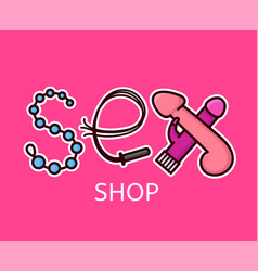 sex shop logo design sex letters vector image