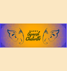 Indian traditional happy ganesh chaturthi vector
