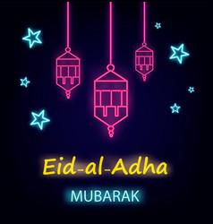 Eid al-adha greeting card vector