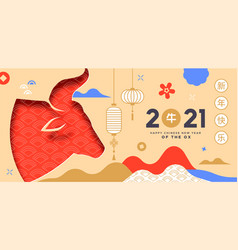 chinese new year ox 2021 papercut minimalist card vector image