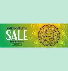Ganesh chaturthi indian festival sale banner vector