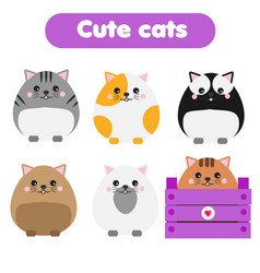 cute kawaii cats children style isolated design vector image