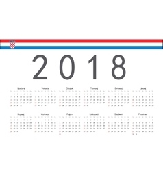Croatian 2018 year calendar vector