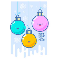 kawaii xmas tree decoration japanese style vector image