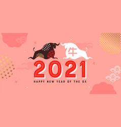 chinese new year ox 2021 gold vintage number card vector image