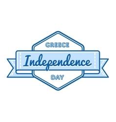Greece Independence day greeting emblem vector image
