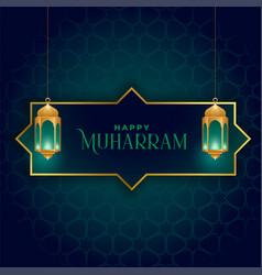 Happy muharram celebration islamic greeting design vector