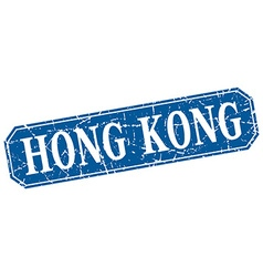 Hong Kong blue square grunge retro style sign vector