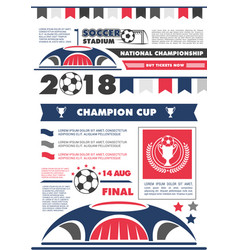 Soccer or football sport championship poster vector