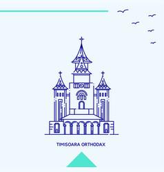 timisoara orthodax skyline vector image