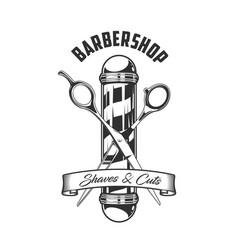 Barbershop pole and scissors icon emblem vector