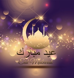 Decorative background for Eid with arabic writing vector