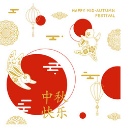 Happy mid-autumn poster with rabbits and mooncakes vector