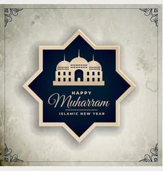 Happy muharram and islamic new year greeting vector