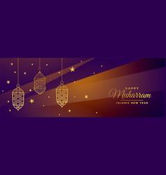Beautiful happy muharram and islamic new year vector