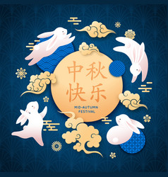 happy mid-autumn poster with rabbits flowers and vector image