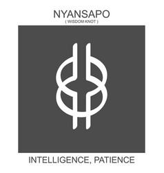 Icon with african adinkra symbol nyansapo vector