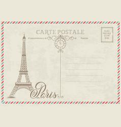 old blank postcard vector image