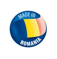 Romania flag on a white vector
