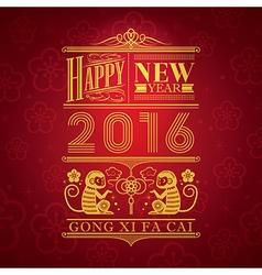 chinese new year monkey symbol vector image