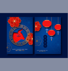 chinese new year ox 2021 paper cut flower card set vector image