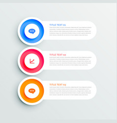 clean circular three steps infographic design vector image