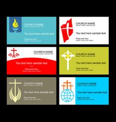A set business cards church vector