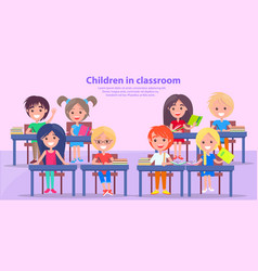 children in classroom studying vector image