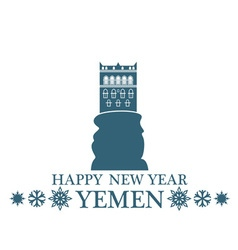 Happy New Year Yemen vector