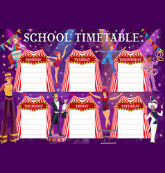 shapito circus education timetable schedule vector image