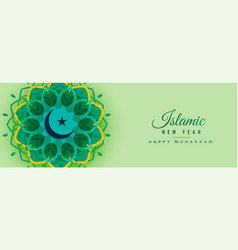 Islamic new year banner with arabic style vector