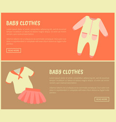 Baby clothes set of sites vector