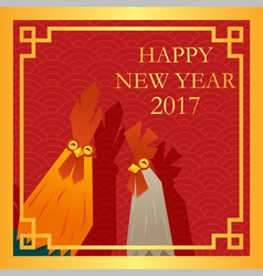 happy new year 2017 card with rooster 2 vector image