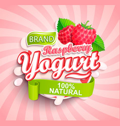 natural and fresh raspberry yogurt logo splash vector image