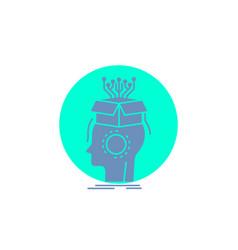 sousveillance artificial brain digital head glyph vector image