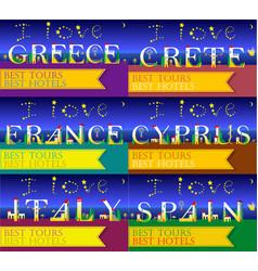 Travel cards artistic font summer night beach vector