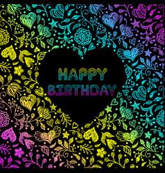 hand drawn birthday card vector image vector image
