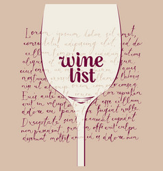 wine list with glass and lorem ipsum text vector image