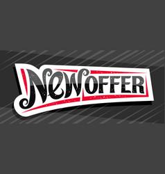 banner for new offer vector image
