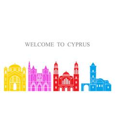cyprus vector image