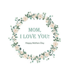 happy mothers day beautiful card with floral vector image