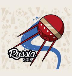 Russia 2018 emblem design vector