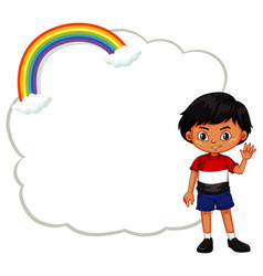 happy boy and cloud frame template vector image